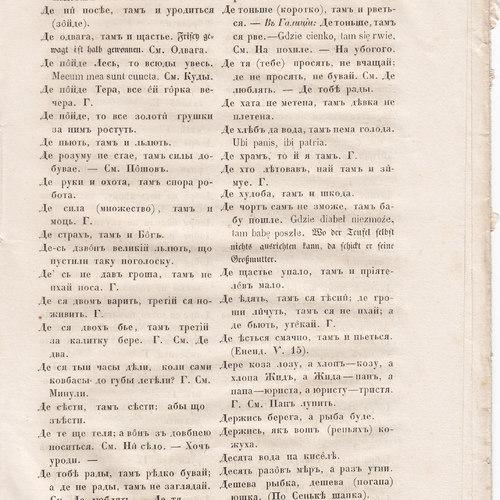 Starosvitsjkyj Bandurysta (163).jpg